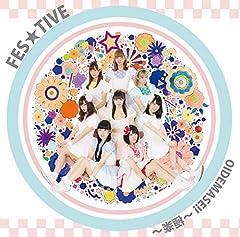 FES☆TIVE「P.P.P」の歌詞を収録したCDジャケット画像
