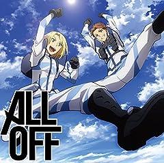 ALL OFF「One More Chance!!」の歌詞を収録したCDジャケット画像