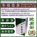 冬葵葉茶 30包(トンギュヨプ茶) ダイエット茶 健康茶 朝すっきり この機会にぜひお試しください。