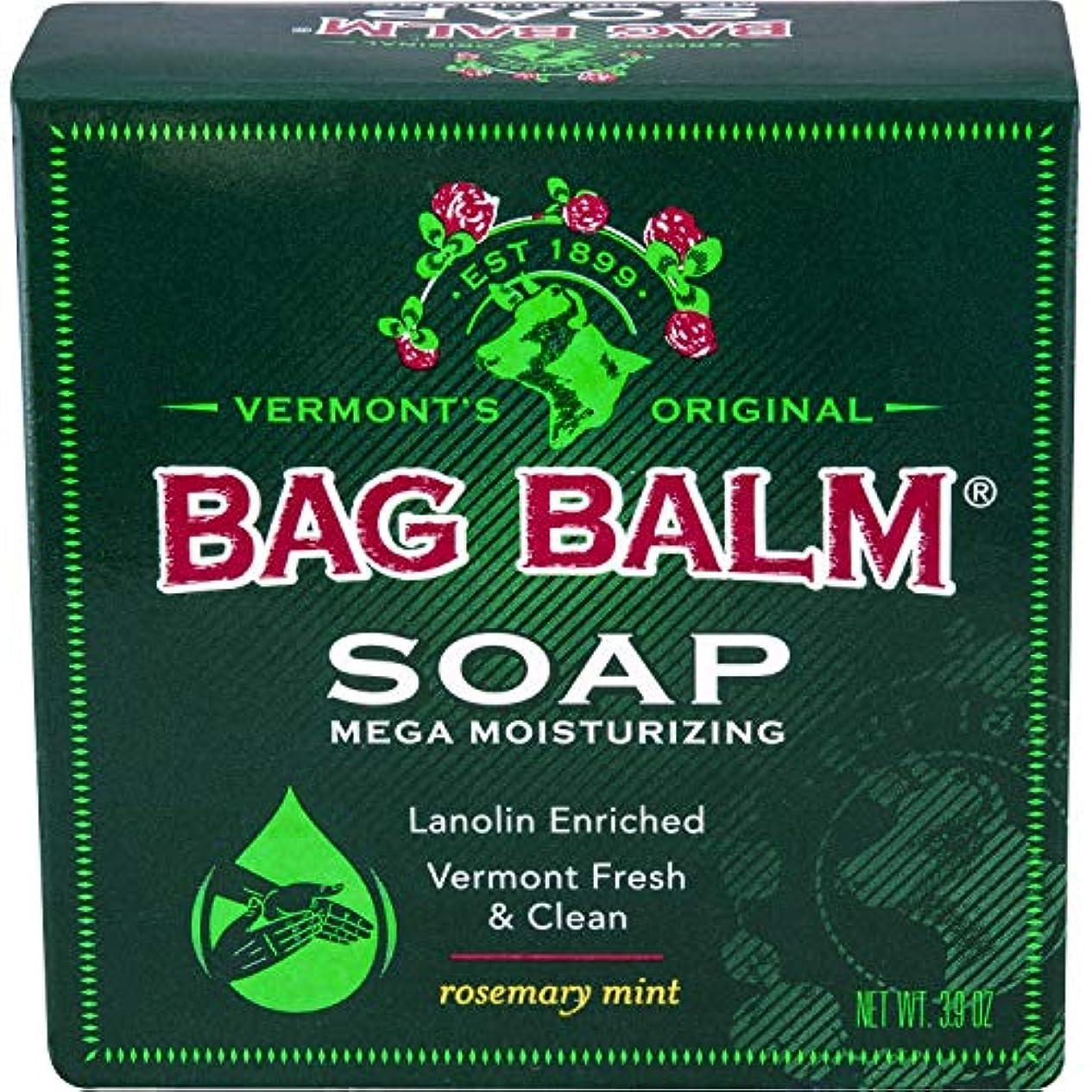 構築するピンク胃Bag Balm メガモイスチャーソープローズマリーミント3.9オンスバー(3バリューパック)