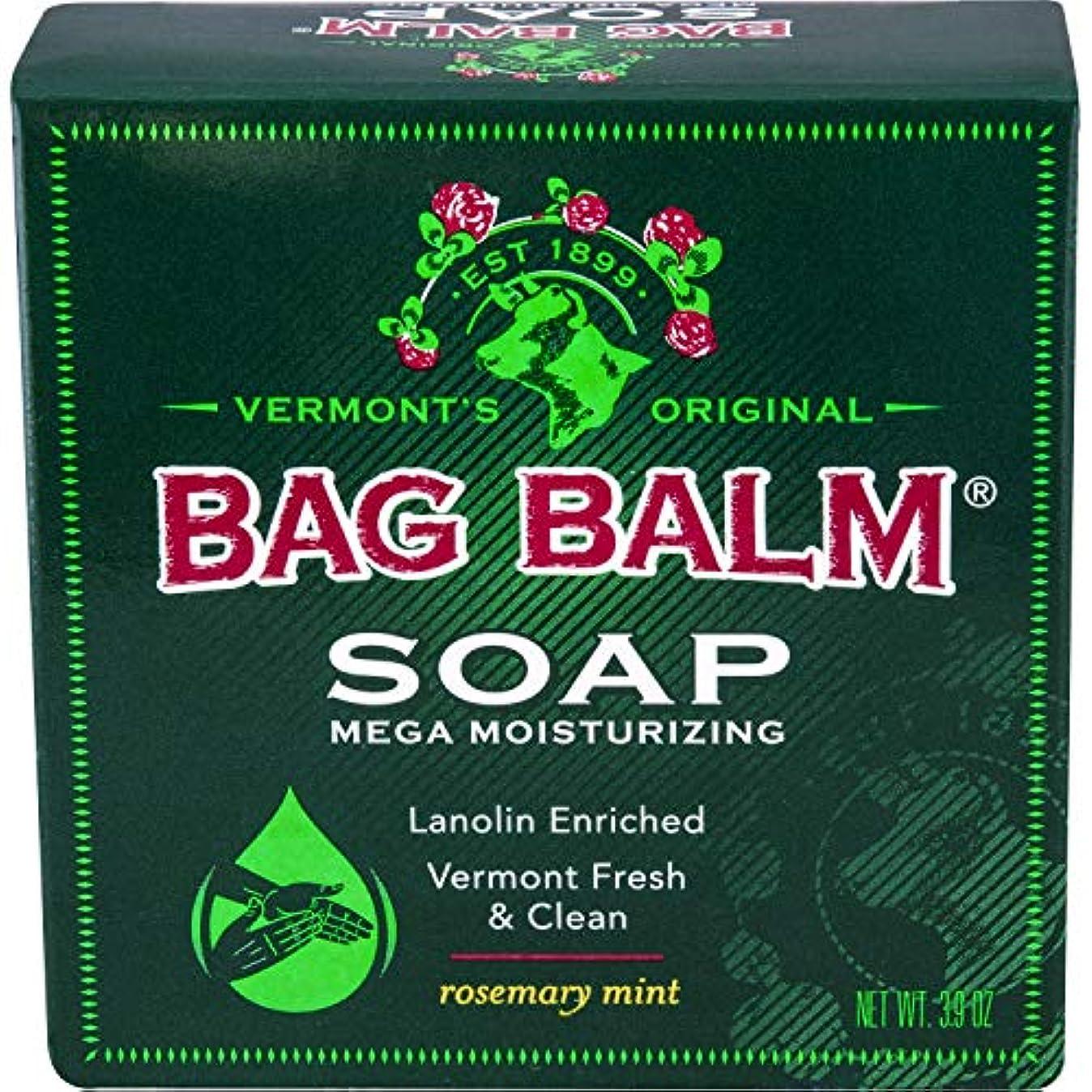 畝間みなさん放出Bag Balm メガモイスチャーソープローズマリーミント3.9オンスのバー(2バリューパック)