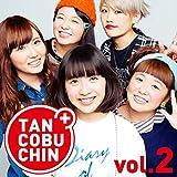 We are the Girls Band!!!!! -short ver. / たんこぶちん