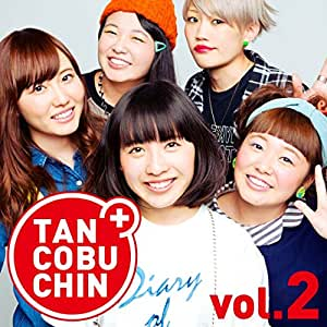 TANCOBUCHIN vol.2 -TYPE B-