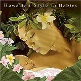 ハワイアン・スタイル・ララバイ 画像