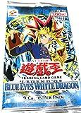遊戯王 青眼の白龍伝説 LEGEND OF BLUE EYES WHITE DRAGON アジア版 1パック 1st Edition