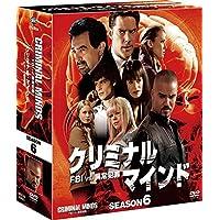 クリミナル・マインド/FBI vs. 異常犯罪 シーズン6 コンパクト BOX