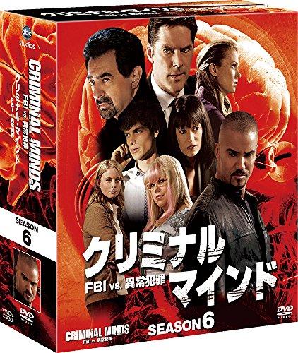 クリミナル・マインド/FBI vs. 異常犯罪 シーズン6 コンパクト BOX [DVD]の詳細を見る