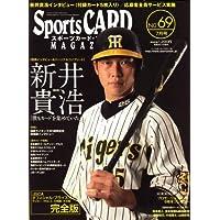 Sports CARD MAGAZINE (スポーツカード・マガジン) 2008年 07月号 [雑誌]