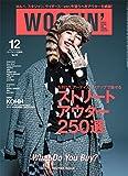 WOOFIN' (ウーフィン) 2014年 12月号