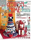 COTTON TIME 2017年 11月号 [雑誌]