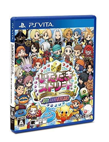 【PS Vita】いただきストリートドラゴンクエスト&ファイ...