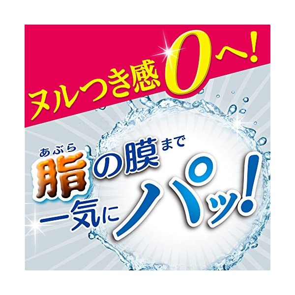 【大容量】キュキュット 食器用洗剤 クリア除菌...の紹介画像4