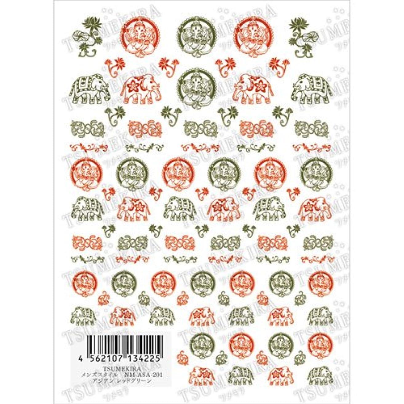 司書童謡後ツメキラ ネイル用シール メンズスタイル アジアン レッドグリーン