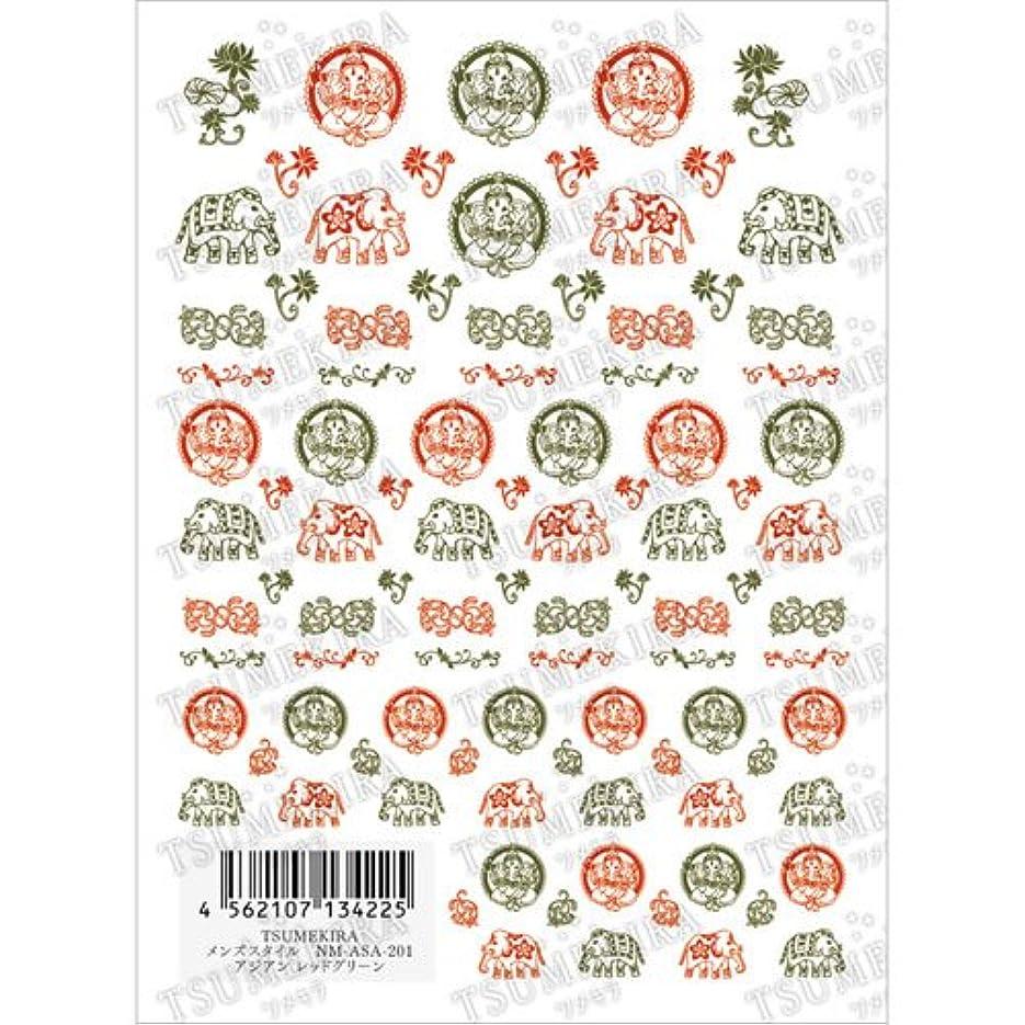 ツメキラ ネイル用シール メンズスタイル アジアン レッドグリーン
