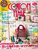 COTTON TIME (コットン タイム) 2013年 09月号 [雑誌] 画像
