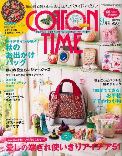 COTTON TIME (コットン タイム) 2013年 09月号 [雑誌]の詳細を見る