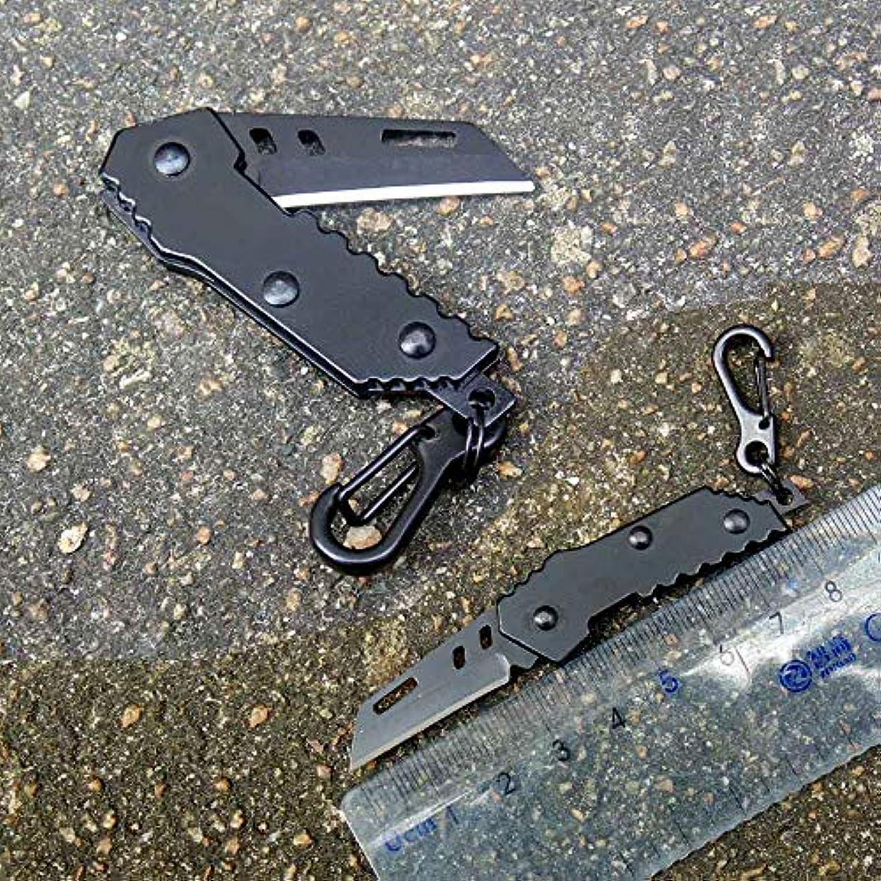挨拶するシルエットコントローラミニポケットナイフは、アウトドアトラベルポータブルフルーツナイフ