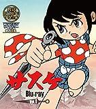 放送開始50周年記念企画 想い出のアニメライブラリー 第83集 ...[Blu-ray/ブルーレイ]