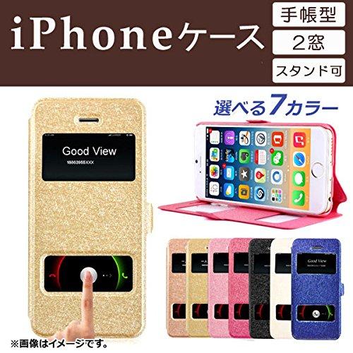AP iPhoneケース 時刻/ロック解除窓 スタンド機能付き! 開けずに楽々操作♪ ゴールド iPhone7 AP-TH842-GD-7
