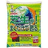 自然応用科学 芝生が! まくだけで甦る 土のリサイクル材 14L