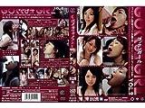 ゴックンガール VOL.2 中島あいり 宝生瑠璃 星野つぐみ [DVD]
