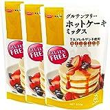 国産 グルテンフリー ホットケーキミックス 600g( 200g × 3袋 ) セット 九州産 玄米粉
