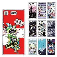 ScoLar スカラー デザイン Xperia XZ1 Compact SO-02K機種専用スマホケース 50521 カバー ハードケース iPhone Xperia AQUOS Galaxy ARROWSシャドー キリン 城 ムーン アース シック ブランド ケース スカラー かわいい デザイン