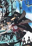 毒姫 2巻