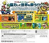 マリオ&ルイージRPG3 DX -3DS 画像