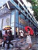 iA/アイエー (interior/ARCHITECTURE) 02 —表参道ヒルズショップ詳細40—