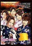 MAX GIRLS8 浴衣編 [DVD]