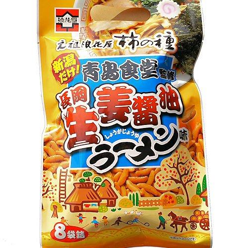 【新潟県限定】 柿の種 生姜醤油ラーメン味