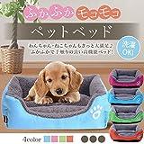 【Rapid Ship】ペットベッド 犬 猫 ベッド クッション ペット用寝袋 ベッド ペットハウス クッション 洗える 保温防寒 (M, グリーン)