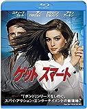 ゲット スマート [WB COLLECTION][AmazonDVDコレクション] [Blu-ray]
