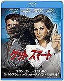 ゲット スマート [WB COLLECTION][AmazonDVDコレクション] [Blu-ray] 画像