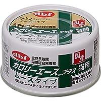 カロリーエースプラス 猫用 ムースタイプ 65g×24缶