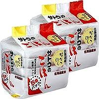 サトウのごはん 北海道産ななつぼし (10食パック)