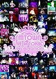 SMTOWN LIVE in TOKYO SPECIAL EDITON [DVD]