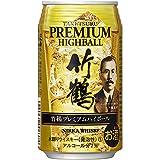 竹鶴プレミアムハイボール缶350ml [ ウイスキー 日本 350mlx24本 ]