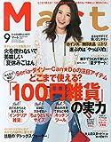 Mart(マート) 2015年 09 月号 [雑誌] -