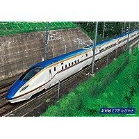 150ピース ジグソーパズル 新幹線 E7系 かがやき ラージピース(26x38cm)