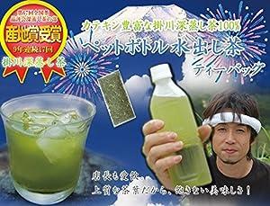 木村園 ペットボトル用水出し 秋番茶 ティーバッグ 3g*20袋 3本セット