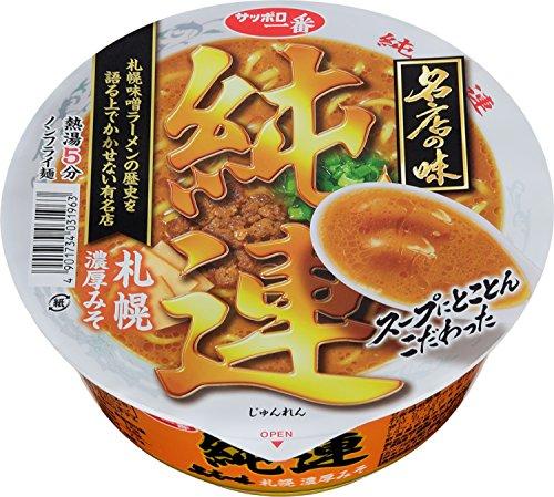 サッポロ一番 名店の味 純連 札幌濃厚みそ 123g×12個