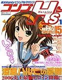 コンプティーク 増刊 コンプ H's (ヒロインズ) 2006年 08月号 [雑誌]