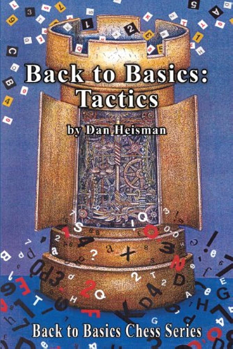 不健全サーフィンイライラするBack to Basics: Tactics (ChessCafe Back to Basics Chess) (English Edition)