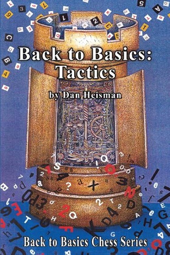 Back to Basics: Tactics (ChessCafe Back to Basics Chess) (English Edition)