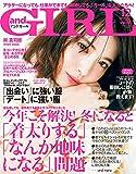and GIRL(アンドガール) 2