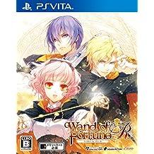 ワンド オブ フォーチュン R - PS Vita