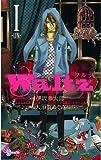 Waltz(1) (ゲッサン少年サンデーコミックス)