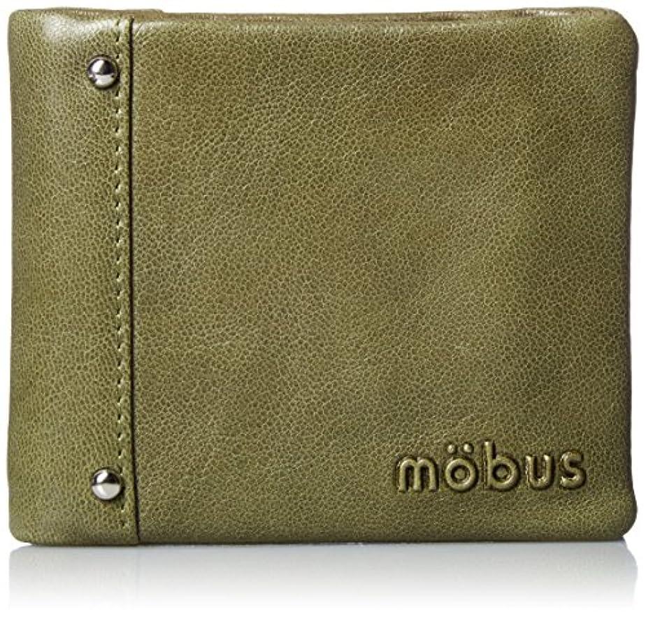 些細配分本体[モーブス] 二つ折りサイフ 中ベラ付き札入れ  MOS248